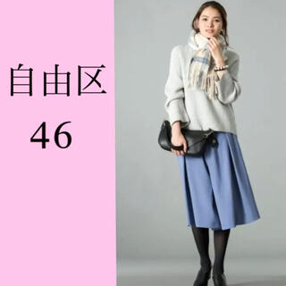 ジユウク(自由区)の自由区 大きいサイズ46 ダブルクロス スカート パンツ 15号 秋物(カジュアルパンツ)