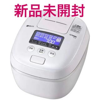 TIGER - タイガー炊飯器 炊きたて JPC-G100-WA (エアリーホワイト)