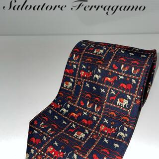 サルヴァトーレフェラガモ(Salvatore Ferragamo)のSalvatore Ferragamo ネクタイ(ネクタイ)