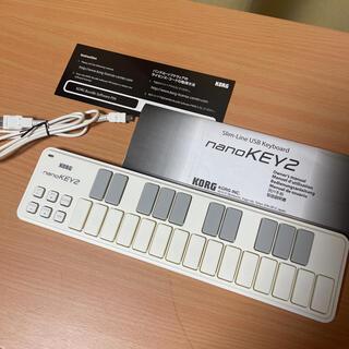 コルグ(KORG)の【箱無】KORG Slim-line USB Keyboard nanoKEY2(MIDIコントローラー)