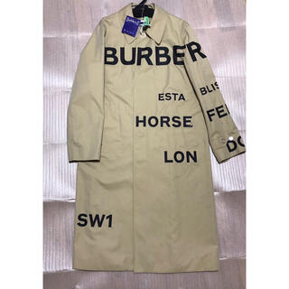 BURBERRY - BURBERRY ホースフェリープリント コットンギャバジン カーコート