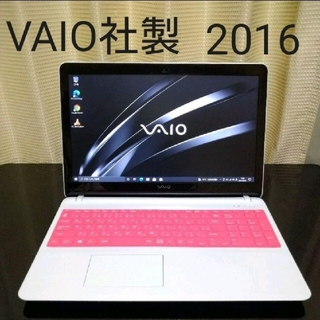 バイオ(VAIO)のVAIO社製 S15 高性能i3 SSD 値引不可(ノートPC)