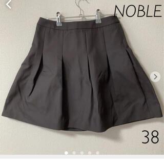 スピックアンドスパンノーブル(Spick and Span Noble)の【試着のみ】NOBLE ミニスカート 台形スカート(ミニスカート)