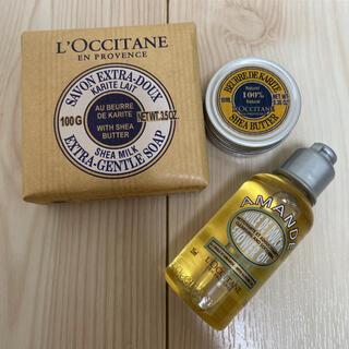 ロクシタン(L'OCCITANE)のロクシタン バターソープ シアバター シャワーオイル(その他)