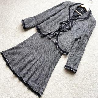 ミッシェルクラン(MICHEL KLEIN)の【サイズ38】ミッシェルクラン スーツ スカートセットアップ フリル ジレ風(スーツ)