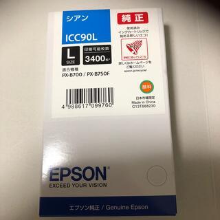 エプソン(EPSON)のEPSON ICC90L シアン インクカートリッジ(オフィス用品一般)