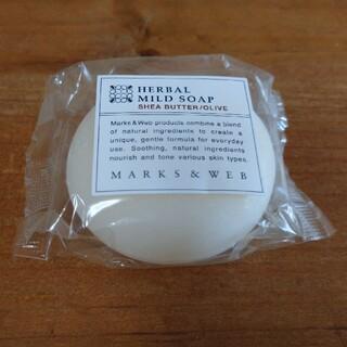 マークスアンドウェブ(MARKS&WEB)のMARKS&WEB マークスアンドウェブ ハーバルマイルドソープ シアバター(ボディソープ/石鹸)