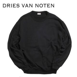 ドリスヴァンノッテン(DRIES VAN NOTEN)のDRIES VAN NOTEN オーバーサイズスウェットブラック (スウェット)