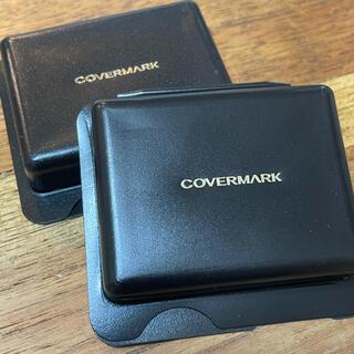 COVERMARK - カバーマーク フローレスフィット FR20 試供品2個セット