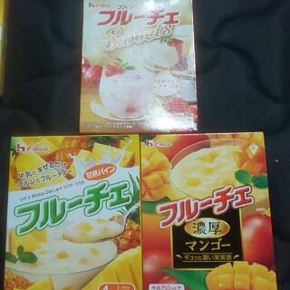 ハウスショクヒン(ハウス食品)のフルーチェ3セット(3)(菓子/デザート)