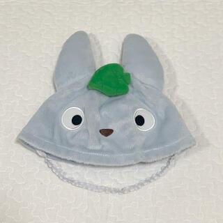 ジブリ(ジブリ)のトトロ 帽子 46cm(帽子)