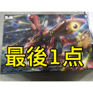 BANDAI - バンダイ RE 1/100 MSN-04II ナイチンゲール ガンプラ ガンダム