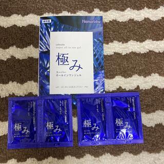コンビ(combi)のナナローブ 極み スーパーオールインワンジェル(オールインワン化粧品)