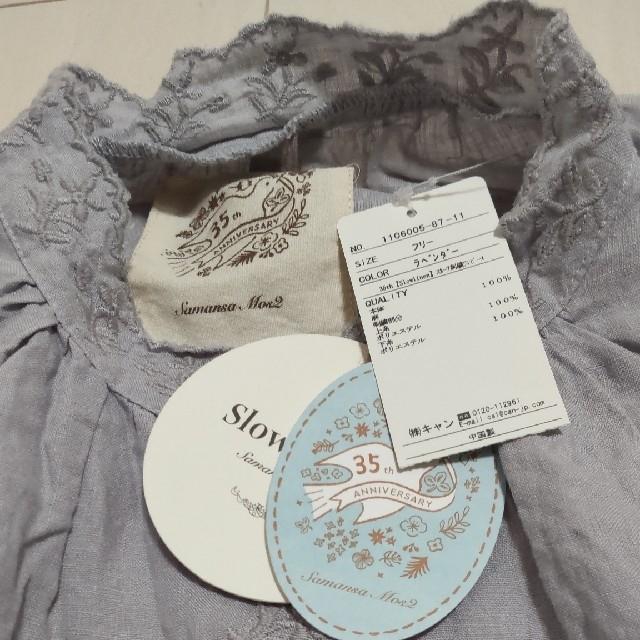 SM2(サマンサモスモス)の35th Slowlinen スカーフ刺繍ワンピース レディースのワンピース(ロングワンピース/マキシワンピース)の商品写真