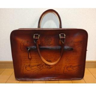 ベルルッティ(Berluti)の新品 パティーヌ カリグラフィー ブリーフケース(ビジネスバッグ)