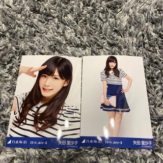 ノギザカフォーティーシックス(乃木坂46)の矢田理沙子 生写真(女性タレント)