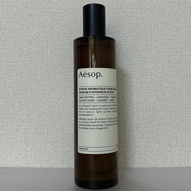 Aesop(イソップ)のイソップ アロマティック ルームスプレー  コスメ/美容のリラクゼーション(アロマスプレー)の商品写真