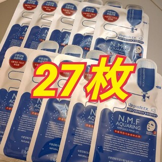 メディヒール NMF パック 27枚セット(パック/フェイスマスク)
