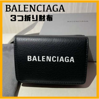 Balenciaga - バレンシアガ BALENCIAGA 三つ折り 財布 ブラック 新品未使用