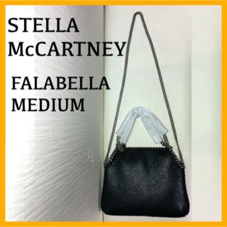 ステラマッカートニー(Stella McCartney)のステラマッカートニー ファラベラ ショルダーバッグ ブラック 新品未使用 (ショルダーバッグ)