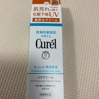 Curel - キュレル UVクリーム