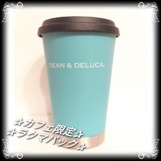 DEAN & DELUCA - 新品 DEAN&DELUCA 入手困難 カフェ限定 サーモタンブラー ブルー