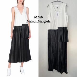 エムエムシックス(MM6)の【新品】MM6 MaisonMargiela 異素材ロングワンピース ドレス(ロングワンピース/マキシワンピース)