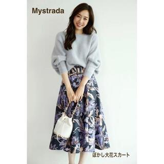 Mystrada - 美品⭐︎マイストラーダ ぼかし大花プリントスカート