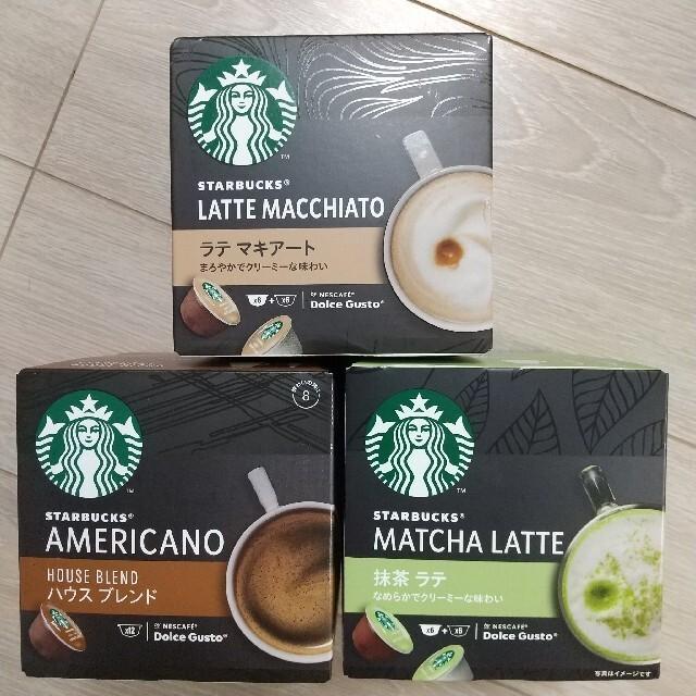 Nestle(ネスレ)のドルチェグスト カプセル スタバ 3箱 (抹茶、ハウスブレンド、ラテマキアート) 食品/飲料/酒の飲料(コーヒー)の商品写真