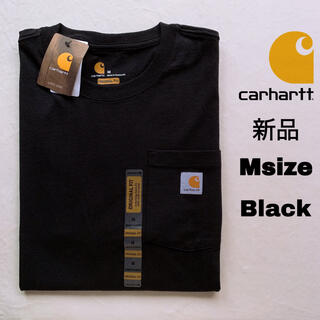 カーハート(carhartt)の新品 Carhartt ブラック M Tシャツ カーハート 黒 半袖 K87(Tシャツ/カットソー(半袖/袖なし))