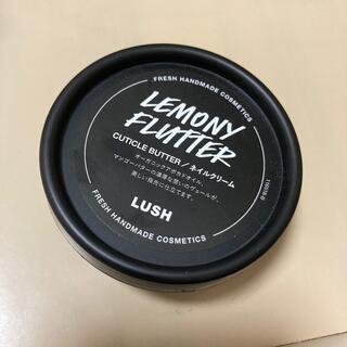 LUSH - ネイルクリーム 檸檬の指先