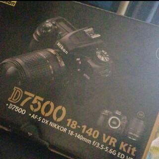 Nikon - D7500