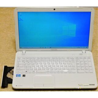 東芝 - 美品ホワイトWebカメラ Office/i3/320GB/4GB
