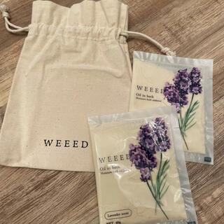 SABON - weeed スクラブ 入浴剤