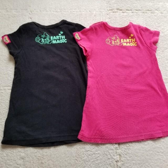 EARTHMAGIC(アースマジック)のアースマジック Tシャツ  ワンピース 90 2枚セット キッズ/ベビー/マタニティのキッズ服女の子用(90cm~)(Tシャツ/カットソー)の商品写真
