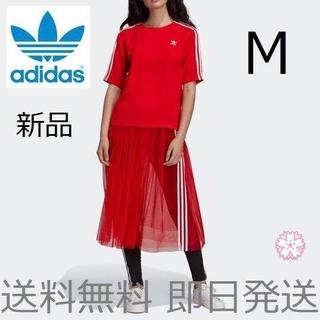 adidas - セール価格 送料無料 Mサイズ アディダス スカート チュール レッド