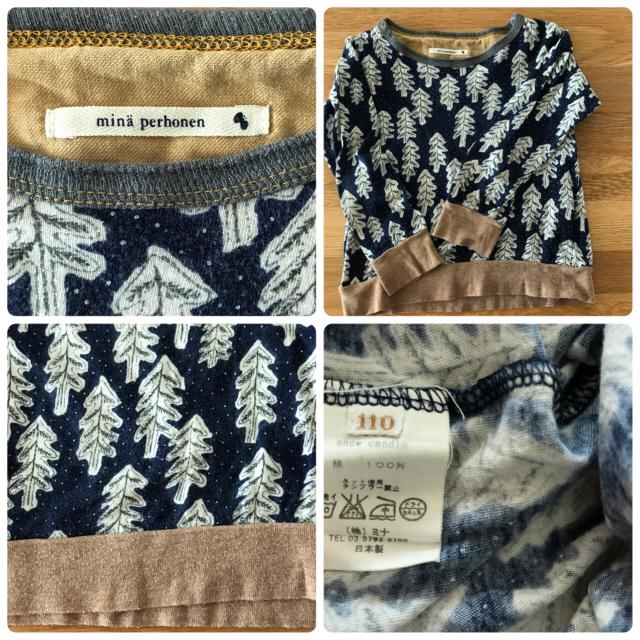 mina perhonen(ミナペルホネン)のミナ キッズカットソー キッズ/ベビー/マタニティのキッズ服女の子用(90cm~)(Tシャツ/カットソー)の商品写真