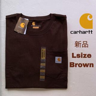 カーハート(carhartt)の新品 Carhartt ブラウン L Tシャツ カーハート 茶 半袖 K87(Tシャツ/カットソー(半袖/袖なし))