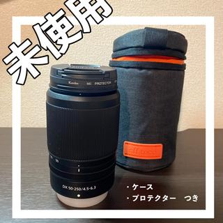 Nikon - nikkor z dx 50-250 未使用品