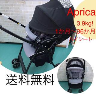 Aprica - 【綺麗】aprica 新型 軽量ハイシート ベビーカー 1か月〜マジカルエアー
