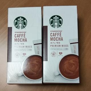 Starbucks Coffee - スターバックスプレミアムミックス カフェモカ スティックコーヒー