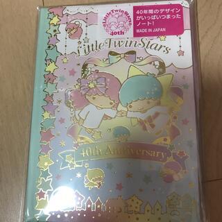 リトルツインスターズ - キキララ40周年デザインノート✨