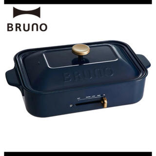 イデアインターナショナル(I.D.E.A international)のなかでぃー様 専用 新品 BRUNOコンパクトホットプレート (ホットプレート)