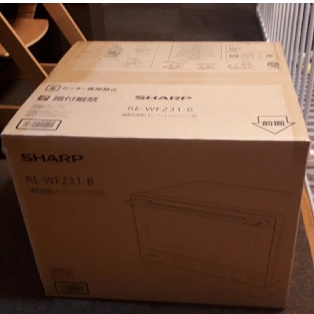 SHARP(シャープ)のシャープ スチームオーブンレンジ RE-WF231-B 新品未開封 スマホ/家電/カメラの調理家電(電子レンジ)の商品写真