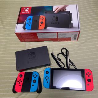 Nintendo Switch - NintendoSwitch