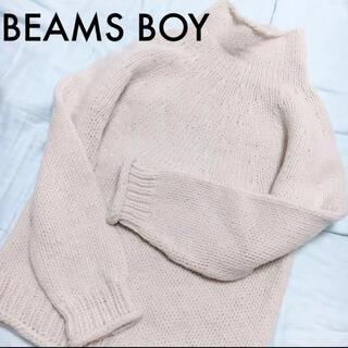 BEAMS BOY - 雑誌掲載品 完売 ビームスボーイ ハンドロービングタートルネック  ペルーニット