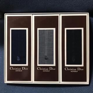 クリスチャンディオール(Christian Dior)のChristian Dior  靴下(ソックス)3足セット (ソックス)