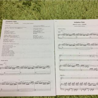 ストーンズ♡イミテーションレイン  ピアノ楽譜 2つ(ポピュラー)