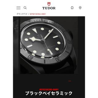 Tudor - チューダー セラミック