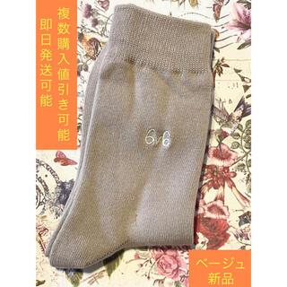 SHINee - SHINee テミン 靴下 ベージュ SPAO 新品 TAEMIN シャイニー